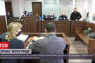 Суд поновив розгляд справи про масові розстріли на Майдані