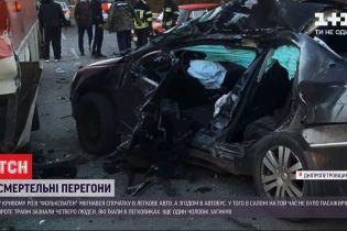 Один чоловік загинув, четверо зазнали травм внаслідок ДТП в Кривому Розі