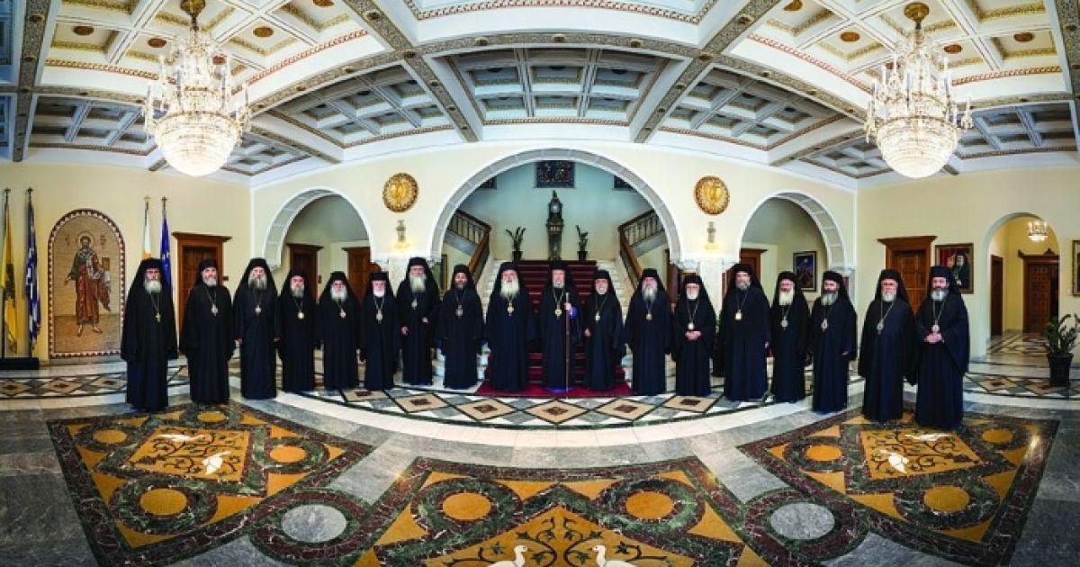 Синод Кіпрської церкви офіційно визнав ПЦУ