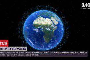 Успішний запуск: SpaceX вивела на орбіту ще 60 супутників
