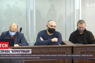 П'ятьом беркутівцям інкримінують перевищення службових повноважень під час подій на Майдані