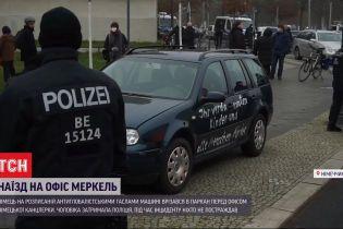 Немецкая полиция выясняет, был ли совершённый накануне наезд на офис Меркель преднамеренным