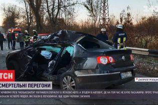 """У Кривому Розі """"Фольксваген"""" протаранив автобус та легковик – одна людина загинула на місці"""