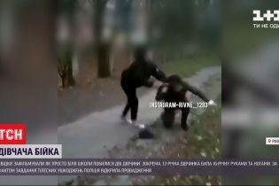В ровенских группах в соцсетях распространили видео жестокой драки девочек-подростков