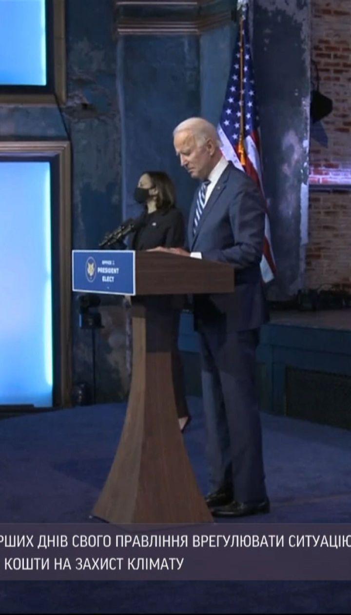 11 мільйонів людей отримає американське громадянство – Джо Байден розповів про майбутні реформи