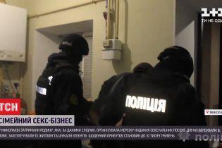 В Николаеве полиция разоблачила семейный подряд по организации секс-услуг