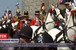 Герцогиня Сассекская рассказала о выкидыше и призвала других женщин делиться похожими историями