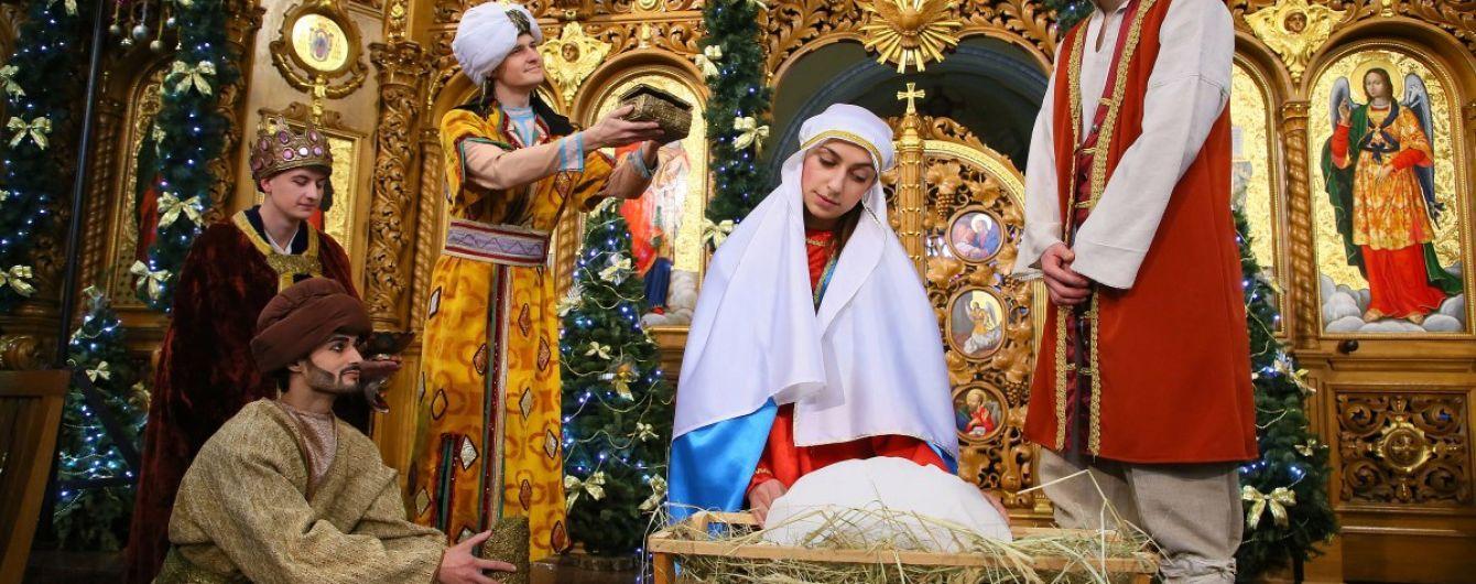Різдвяне богослужіння у Патріаршому соборі Воскресіння Христового: онлайн-трансляція