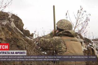 Боец 72-й отдельной механизированной бригады умер от тяжелых травм в госпитале
