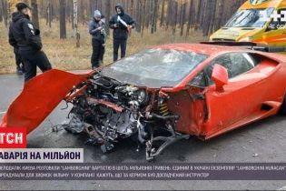 """Авария на миллион: что случилось с """"Lamborghini Huracan"""" во время съемок фильма"""