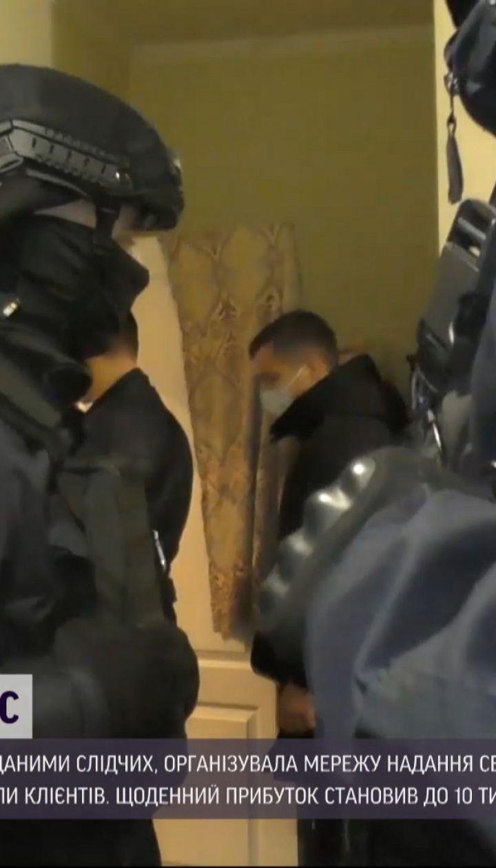 На семью сутенеров из Николаева работали 7 проституток - предприимчивой семье грозит 7 лет за решеткой