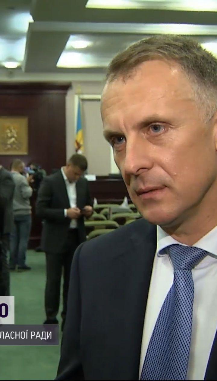 Выборы председателя Киевского облсовета признали недействительными и отложили на неопределенный срок