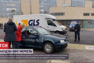 Наезд на офис Меркель автомобиль был расписан антиглобалистскими лозунгами