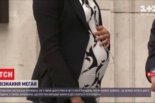 Меган Маркл в откровенном письме для американского издания призналась, что была во второй раз беременна