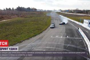 Український дрифт: автоспортсмени на швидкості в понад 200 кілометрів за годину ввійшли в поворот