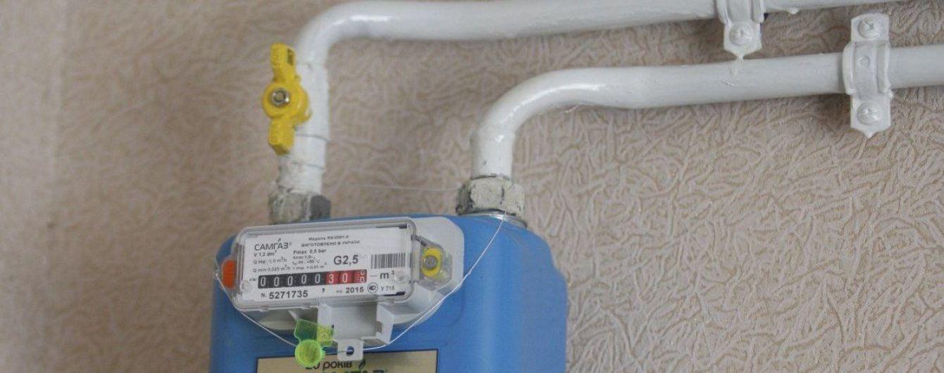 Вітренко запропонував формулу, яка може здешевити газ для населення на 44%