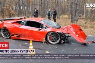 Во время съемок фильма разбилась машина стоимостью в 6 миллионов гривен
