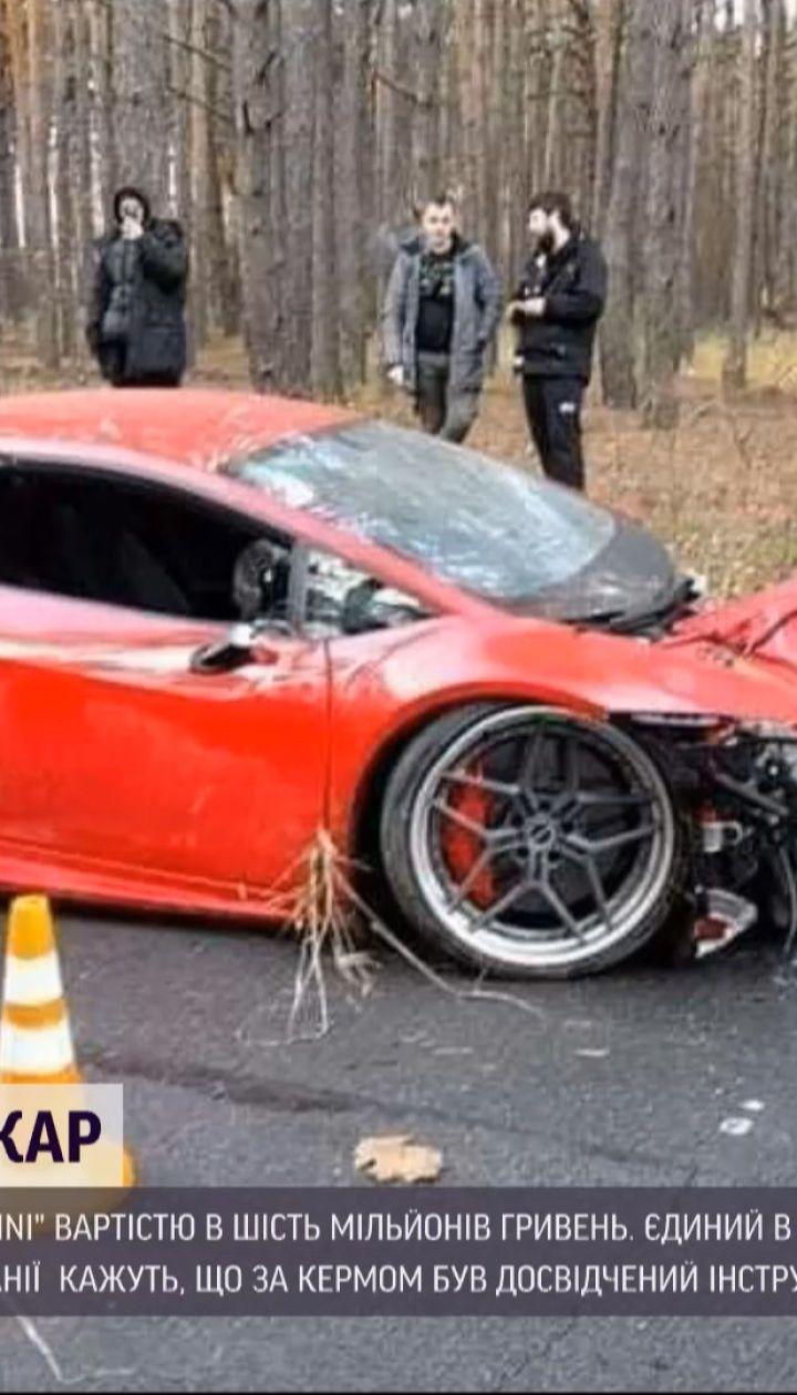 Під час зйомок фільму розбилася машина вартістю у 6 мільйонів гривень