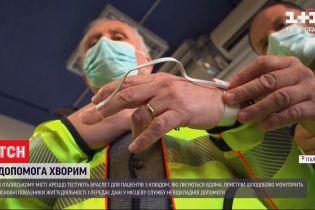 В Италии тестируют браслет для больных COVID-19, которые лечатся дома