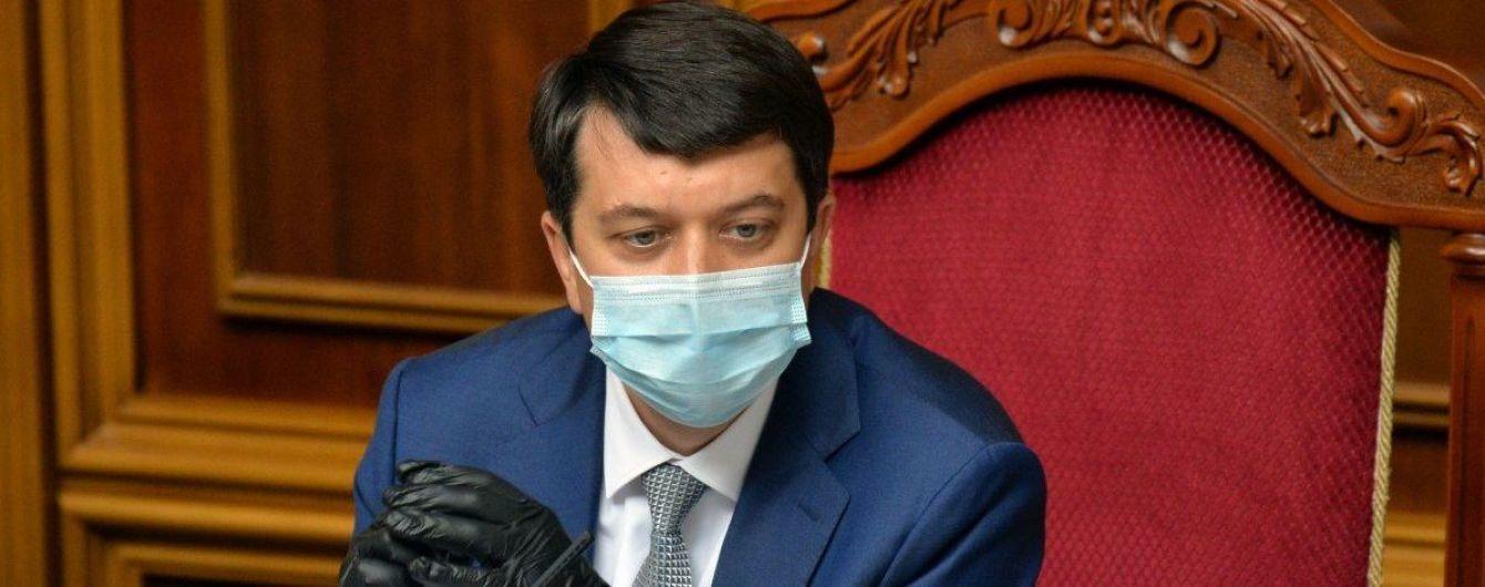 """Разумков, который уже две недели болеет коронавирусом, снова получил """"позитивный"""" тест"""
