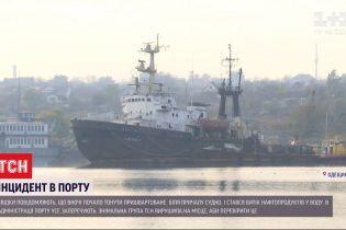 Неподалік Одеси аварії зазнало судно, пришвартоване біля причалу