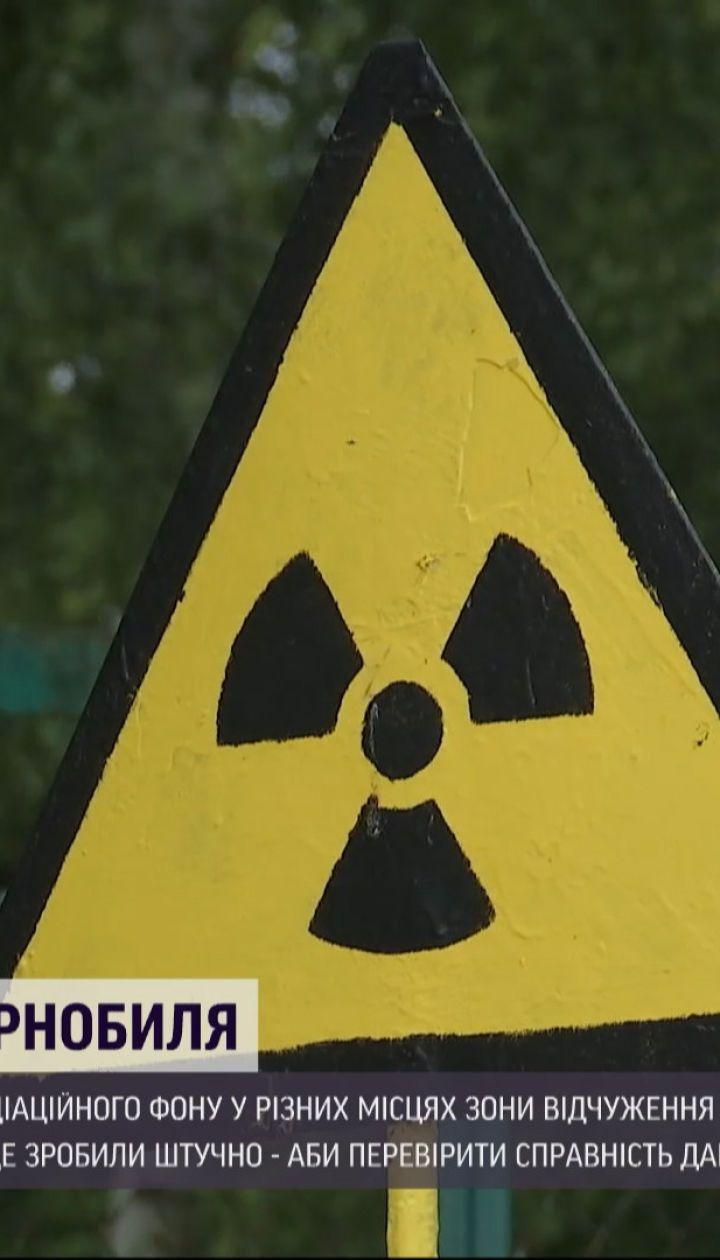 Перевищення радіаційного фону у Чорнобилі - є чи немає