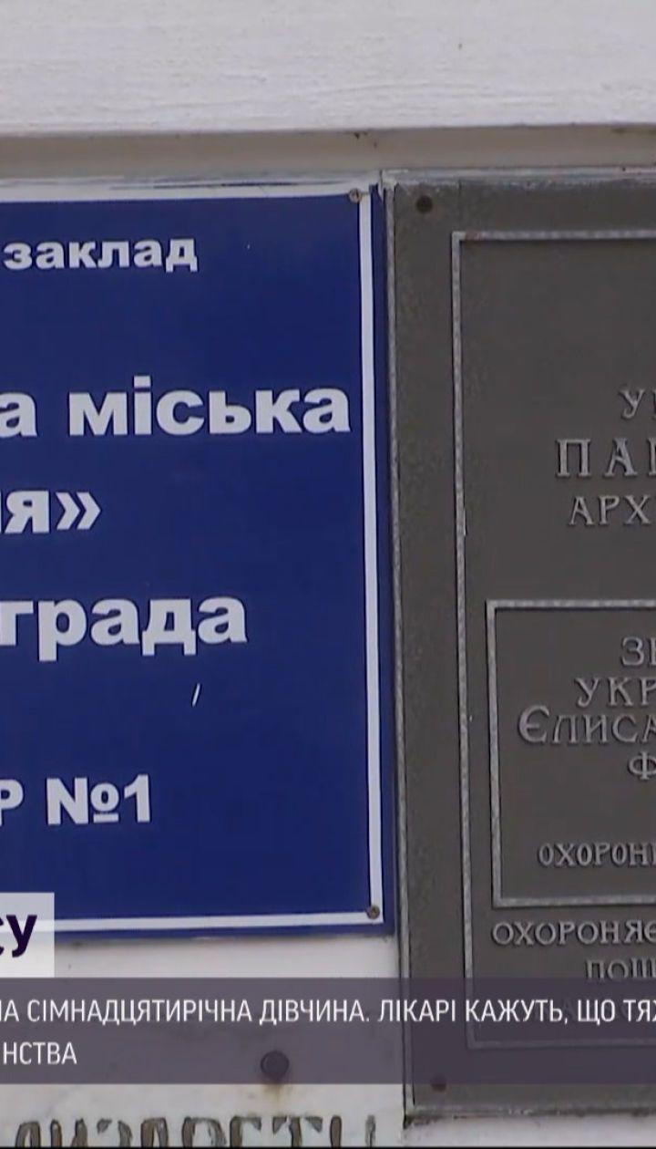 17-летняя школьница из Кропивницкого умерла от осложнений COVID-19