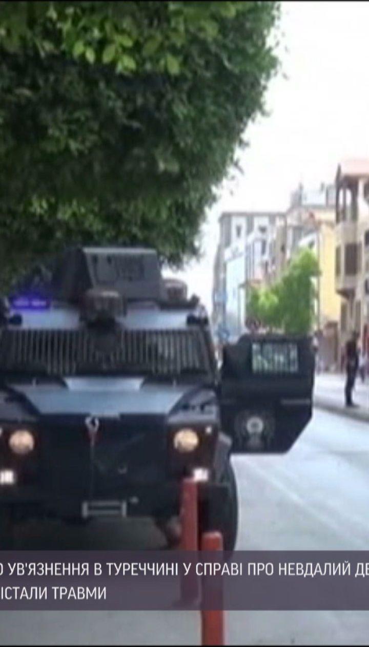 Державний переворот: у Туреччині до довічного ув'язнення засудили 500 людей