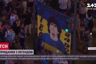 В Аргентине объявлен трехдневный национальный траур из-за смерти Диего Марадоны