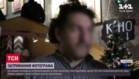 фотографы украина