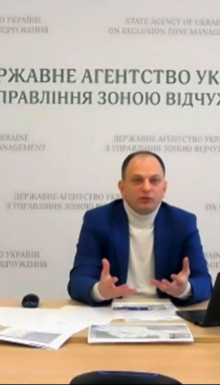 В адміністрації Чорнобиля заявили, що фахівці зони відчуження штучно підвищили рівень радіації