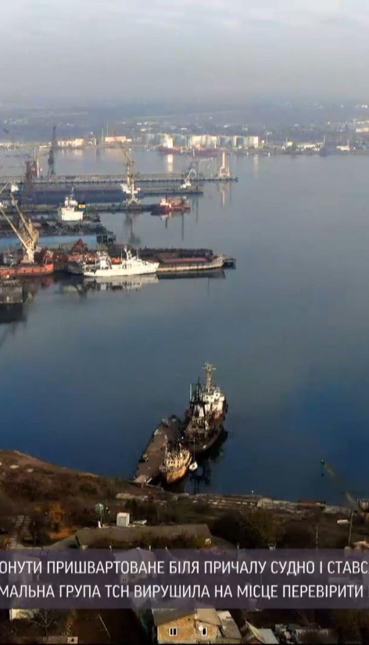 """Аварія на танкері """"Аметист"""": екологічна інспекція Одеської області зафіксувала витік пального в море"""