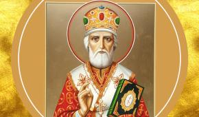 День святого Миколая: історія, звичаї, як святкувати і що дарувати