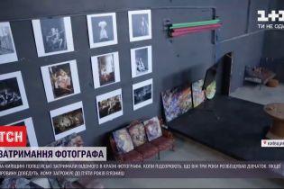 Поліцейські затримали відомого українського фотографа – йому інкримінують розбещення неповнолітніх