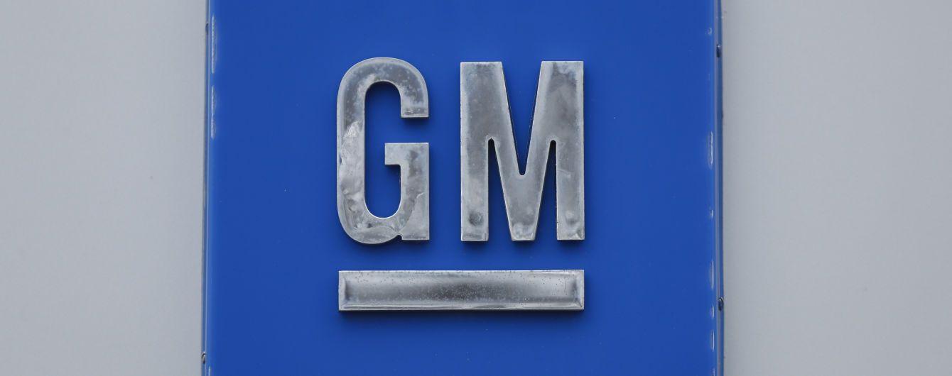 General Motors близький до створення акумулятора, який може знизити вартість електромобілів