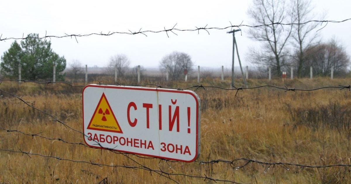Українців заспокоїли: надзвичайних ситуацій у зоні відчуження не відбувається, радіаційний фон - в межах норми