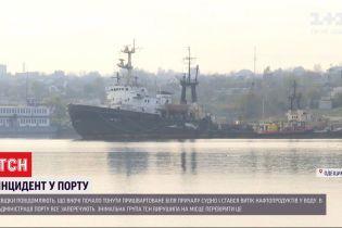 У порту Чорноморська у воді зафіксували плями речовини, за допомогою якої знешкоджують нафтопродукти