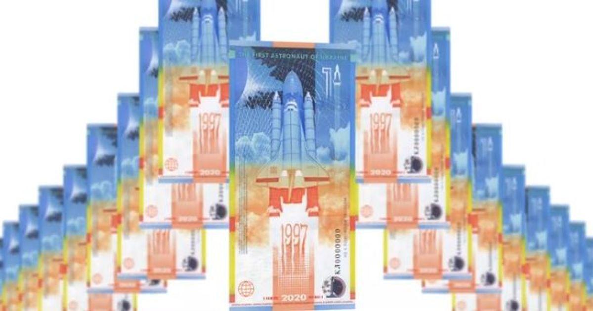 Космические деньги: Нацбанк выпустил первую вертикальную банкноту