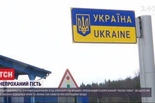 Пограничники не пустили в Украину оператора российского пропагандистского канала