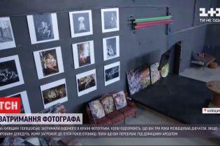 Грозит до 5 лет тюрьмы: известного в Украине 56-летнего фотографа подозревают в педофилии