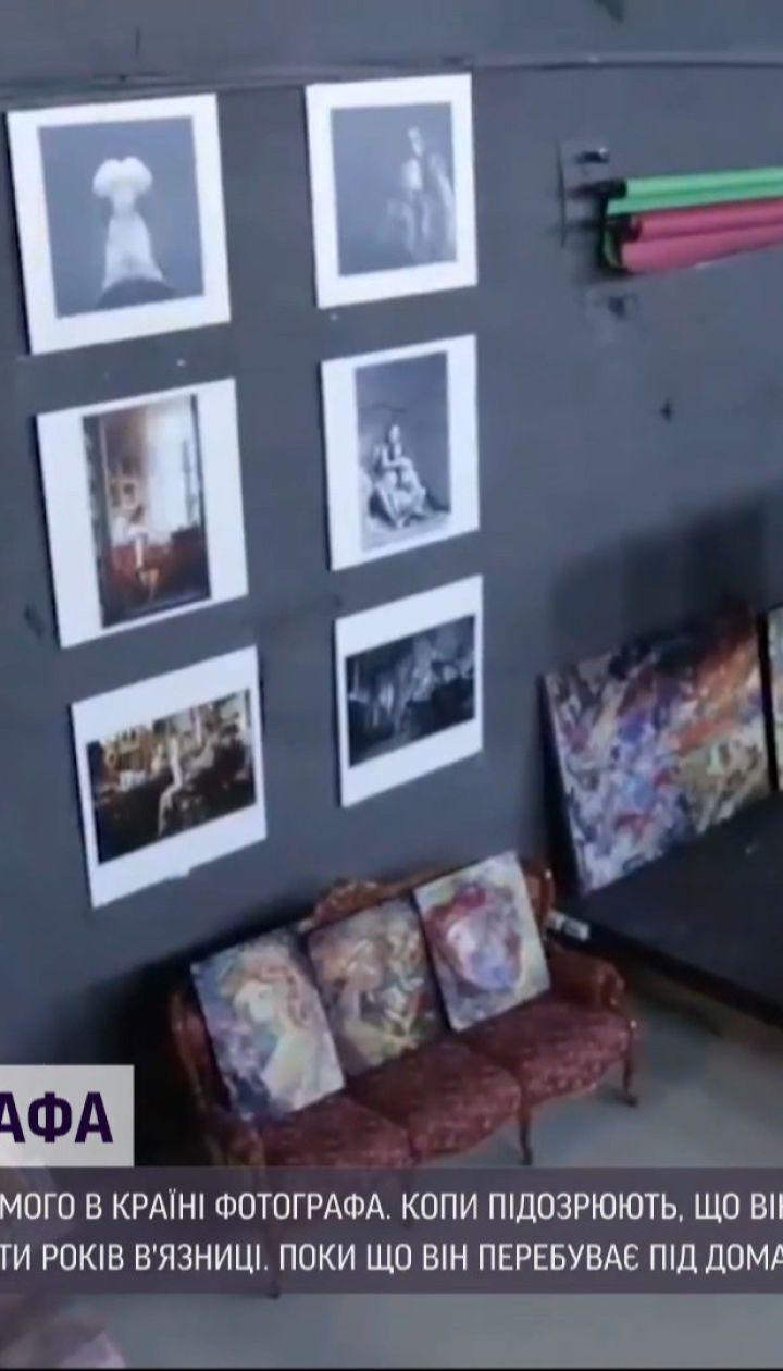Загрожує до 5 років в`язниці: відомого в Україні 56-річного фотографа підозрюють у педофілії