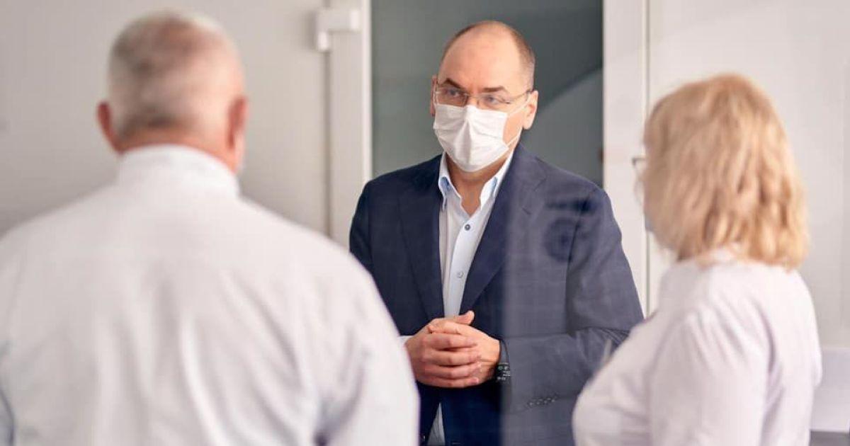 Чого бояться хворі українці і чому іноді не звертаються до лікарів - Степанов пояснив