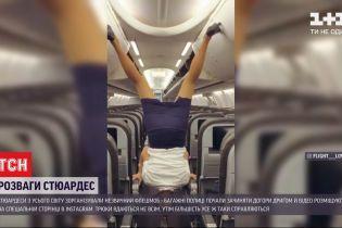 Флешмоб стюардес: працівниці авіаліній знімають відео з акробатичним трюками в Instagram