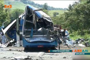 Смертельний рейс у Бразилії: 40 людей загинуло