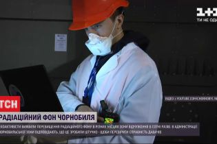 Превышение уровня радиации в Чернобыле было спровоцировано искусственно - администрация зоны отчуждения