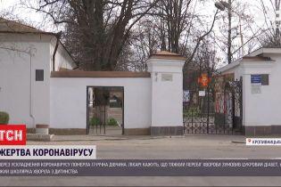В Кропивницком 17-летняя девушка не смогла преодолеть коронавирус из-за тяжелого течения болезни