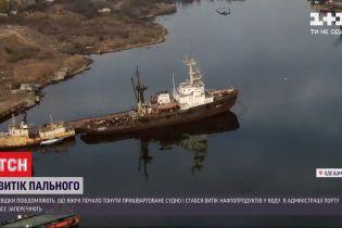 Витік пального в море: що відбувається у Чорноморську