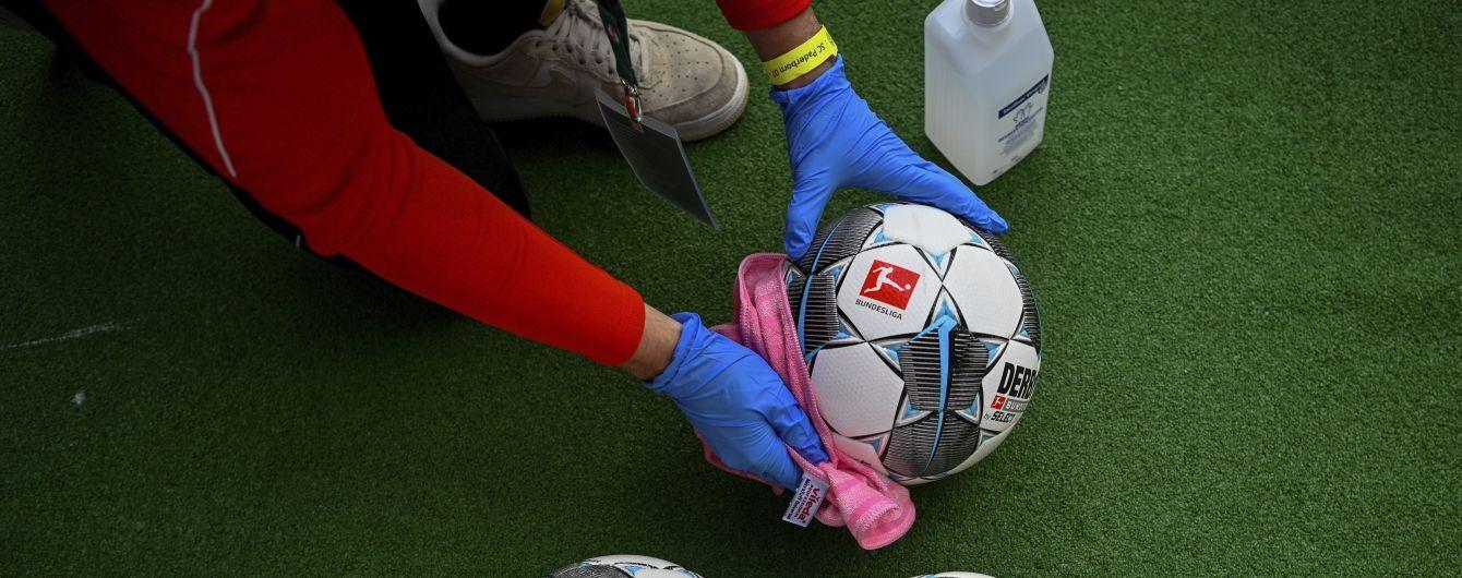 Бундесліга онлайн: результати матчів 9-го туру Чемпіонату Німеччини з футболу