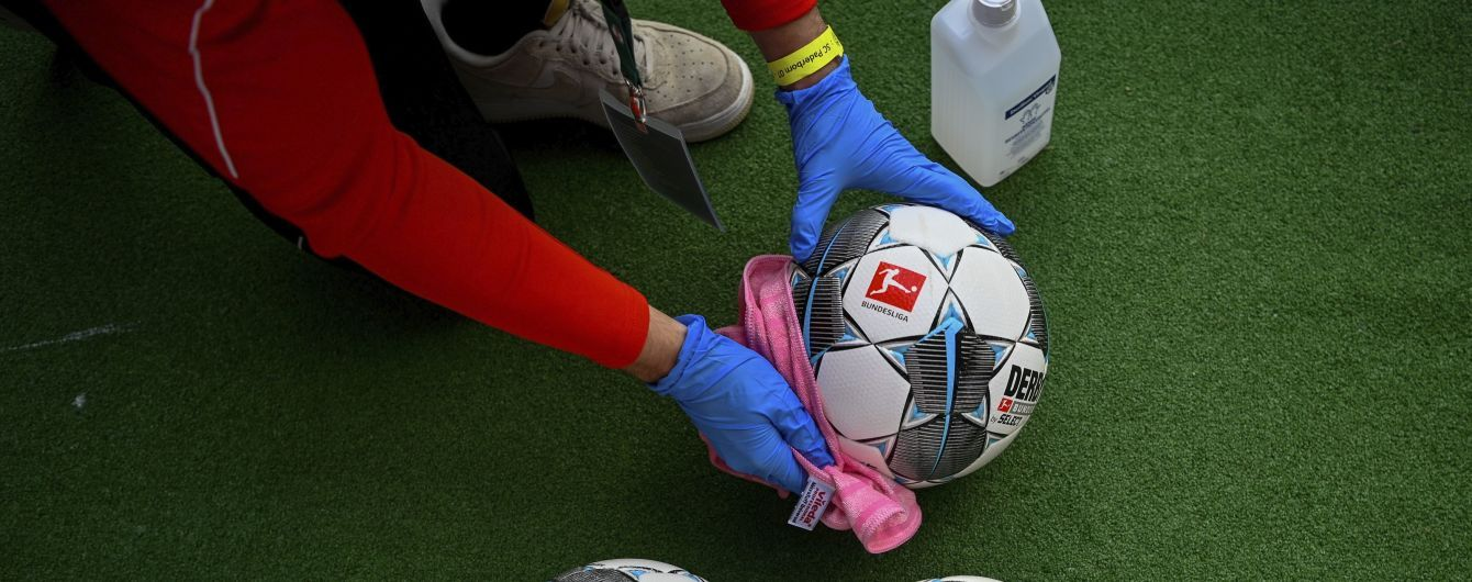 Бундеслига онлайн: результаты матчей 9-го тура Чемпионата Германии по футболу