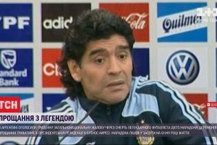 Аргентина в скорби: церемония прощания с Диего Марадоной продлится 48 часов